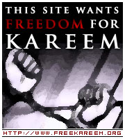 Free Kareem! badge