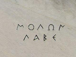 Molon Labe inscription on monument at Thermopylae
