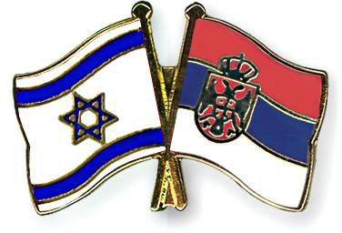 Flag pin: Israel and Serbia (click to view)