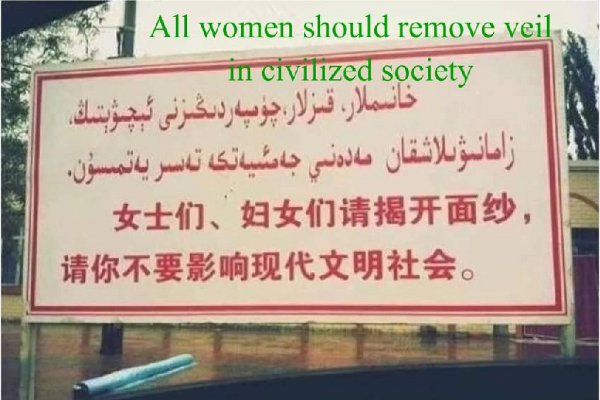 Kashi (Kaxgar): All women should remove veil in civilized society