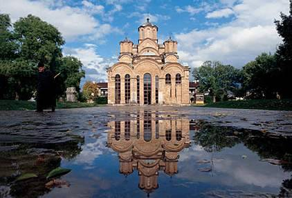 Church at Gracanica Monastery in Kosovo, Serbia