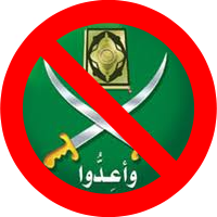 No Muslim Brotherhood