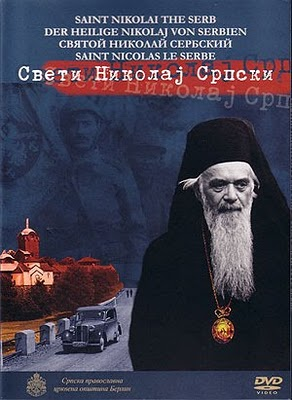 Cover of DVD: St. Nikolai the Serb