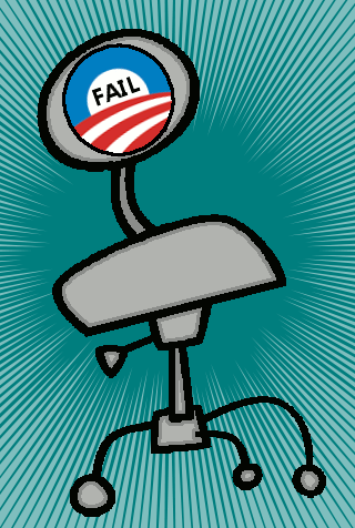 Obama empty chair FAIL