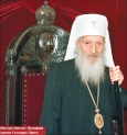 Thumbnail portrait of Patriarch Pavle (with link)