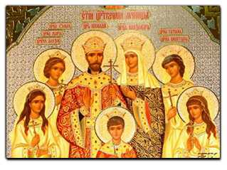Royal martyrs: Tsar Nicholas II and family