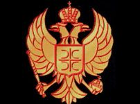 Serbian national crest