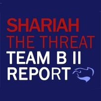 Shariah The Threat logo