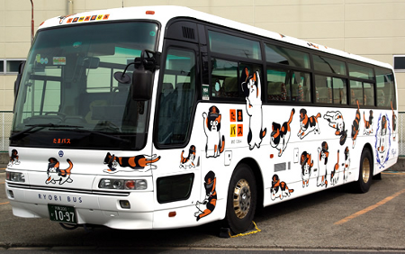 Tama's Osaka-Ryobi Bus - click for more photos