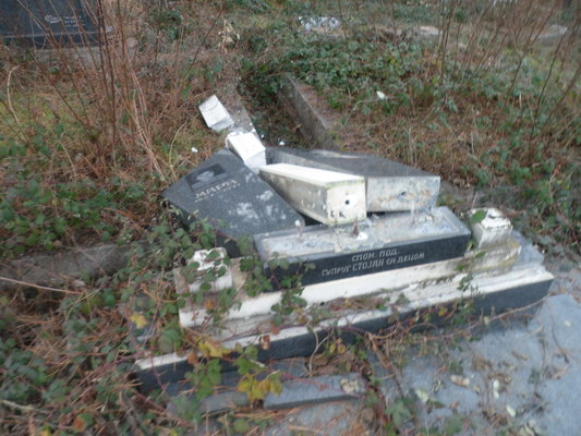 Vandalized Serbian grave in Kosovo