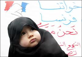 Baby in burqa