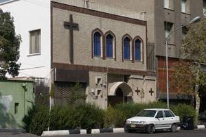 Central Assembly of God Church, Tehran