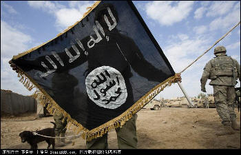 Flag of the 'Islamic State of Iraq'(a/k/a al-Qaeda in Iraq)