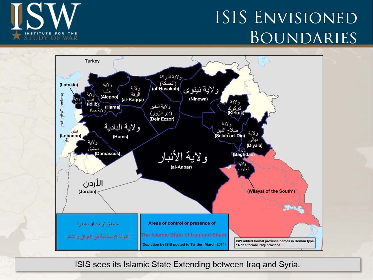 ISIS envisioned borders