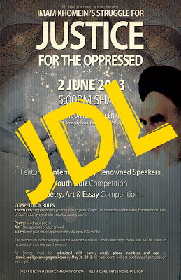 Khomeini fest to be picketed by JDL