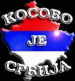 Kosovo is Serbia graphic, in Serbian