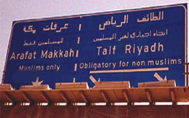 Mecca Roadsign - Infidels Not Allowed!