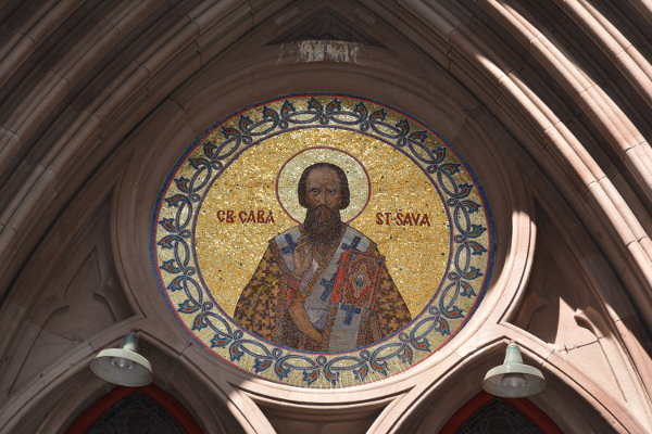 St. Sava Cathedral NYC: Round window icon