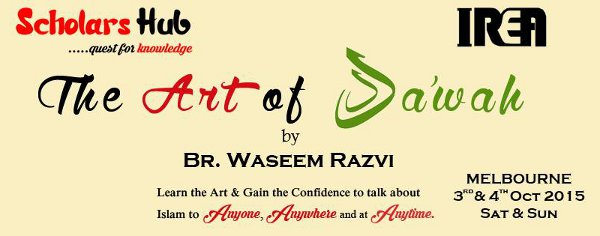 Event notice: The Art of Da'wah